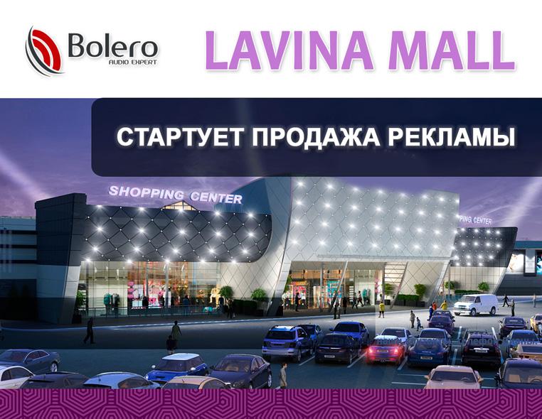 """В Запорожье сеть супермаркетов """"Сильпо"""" будет закрыта"""